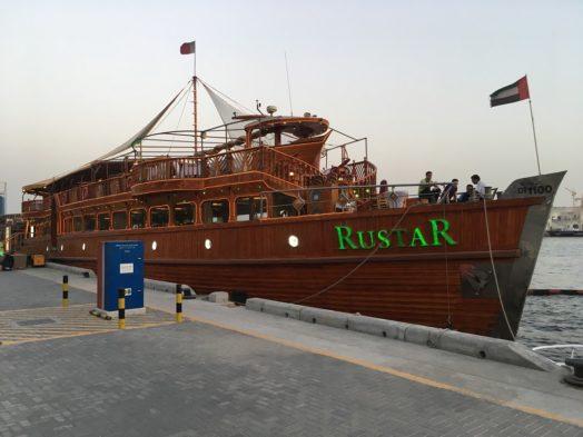 Bateau à quai dans le vieux Dubai