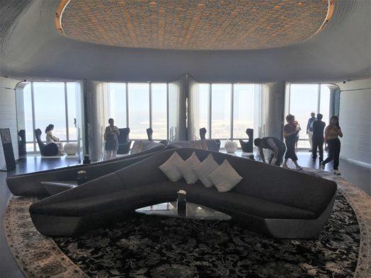 Salon VIP au Burj Khalifa - 148e étage