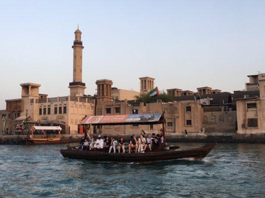 Visite du Vieux Dubai - Les abras